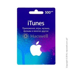 Подарунковий сертифікат iTunes Gift Card 500 RUB, RU-регіон