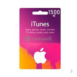 Подарунковий сертифікат iTunes Gift Card 1500 RUB, RU-регіон